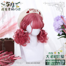 Dalao -Strawberry Bear- 40cm Middle Lenght Curly Lolita Wig
