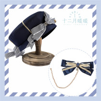 Sunny Academy Sailor Lolita Hat and Brooch