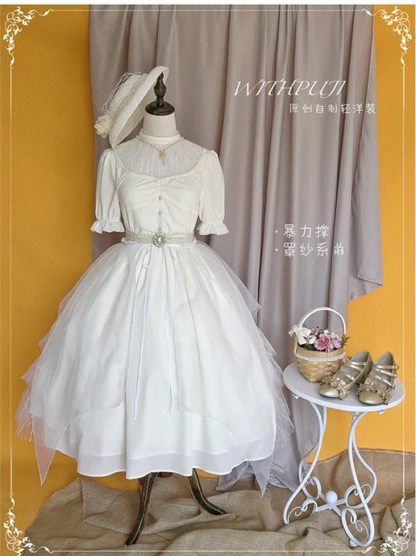 Withpuji -Bright Moon- Classic Casual Lolita OP Dress