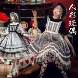 CastleToo -The Puppet- Sweet Gothic Lolita OP and Overskirt Set