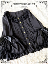Shimotsuki Sakuya -Whisper of Stars- Lolita Blouse Long Version