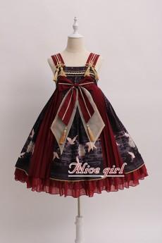 Alice Girl -The Crane- High Waist Wa Lolita JSK