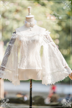 Lingxi -Feather Fairy- Qi Lolita Blouse