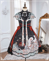 The Beast Qi Lolita OP Dress