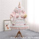 Lace and Chiffon Bell Shape 78cm Long Adjustable Puffy Level Lolita Petticoat