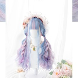 Alice Garden - Whale Dream 70cm Long Curly Wavy Pastel Rainbow Lolita Wig