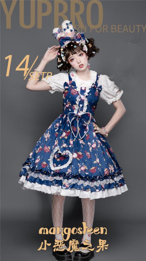 Mangosteen Sweet Lolita JSK