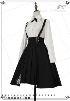 Princess Chronicles -Xin Ning- Ouji High Waist Lolita Skirt
