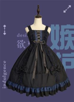 Neverland -Antique Dolls- Sweet Gothic Lolita JSK
