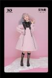Deep Sea Song Classic Lolita OP Dress
