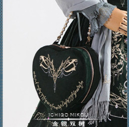 Ichigomikou -Silver and Gold Tree- Classic Lolita Accessories