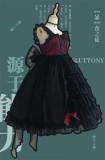 Neverland -Gluttony- Gothic Lolita JSK
