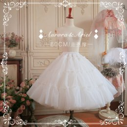 A-line Shaped 60cm Long Plus Puffy Organza Lolita Petticoat