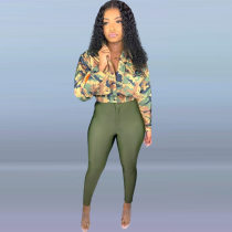 WGW Camo Print Short Coat And Pants Two Piece Suits HZM1028