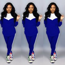 WGW Contrast Color Tracksuit Long Sleeve Two Piece Sets CH8067
