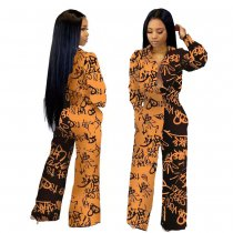 WGW Letter Printed Patchwork Long Sleeves Jumpsuits NM8069
