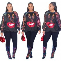 WGW Plus Size Sequined Patchwork Pullover Sweatshirt CQ5281