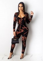 WGW Casual Printed Short Coat Strap Jumpsuits 2 Piece Set M-7265