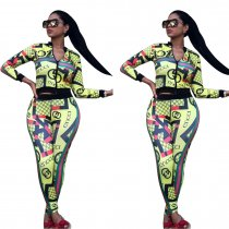 WGW Casual Printed Zipper Long Sleeve Two Piece Set CY2112