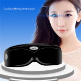 CkeyiN Electric Eye Massager Eye Stress Relief Portable Wireless Rechargeable Massager for Eye