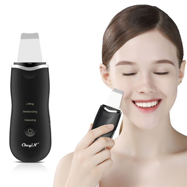 CkeyiN Portable Ultrasonic Facial Scrubber Multifunctional Skin Care Device Beauty Instrument