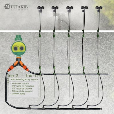 5-Head Cross Micro Sprinkler Garden Irrigation Mist Fog Nozzle Spray Watering