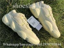 Adidas Yeezy 500 Supermoon Yellow