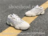 Adidas Yeezy 500 Desert Rat Blush