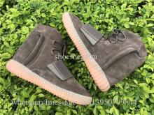 Adidas Yeezy Boost 750 Chocolate Brown