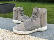 Adidas yeezy boost 750 Grey Lbrown