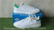 Adidas Stan Smith Real Boost Primeknit White