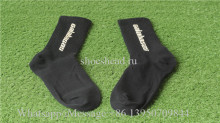 Calabasas Black Sock
