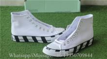Off-White x Converse Chuck 70s White