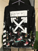 Off-White Galaxy Brushed Sweatshirt