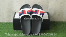 Gucci White Satin Slide With Web Bow