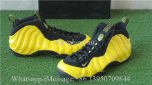 Nike Air Foamposite One Wu Tang
