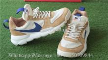 Tom Sachs x Nike Craft Mars Yard 2.0 Blue
