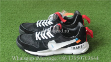 Off White x Tom Sachs x NikeCraft Black