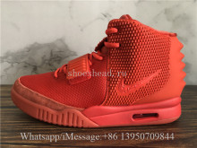 Nike Air Yeezy 2 Red October Glow