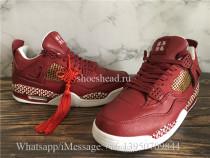 Best Quality 400ml x Air Jordan 4 IV Chinese New Year CNY