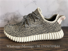 God Version Adidas Yeezy Boost 350 Turtle Dove