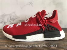 Adidas NMD Pharrell Williams Human Race Red