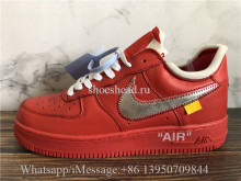 Off White x Nike Air Force 1 Varsity Red