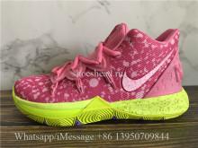 Super Quality Nike Kyrie 5 Patrick Star