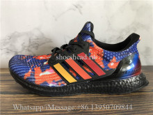 Real Boost Adidas Ultra Boost FV7279 Rainy Season