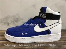 Nike Air Force 1 High LV8 2 Blue White Sneaker