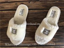 Chanle White Fur Slides