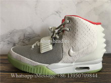 Nike Air Yeezy 2 NRG Wolf Grey Glow Bottom
