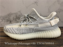 Adidas Yeezy Boost 350 V2 Static White Non-Reflective