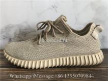 God Version Adidas Yeezy Boost 350 V1 Oxford Tan